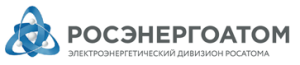 rosenergoatom_logo_rus