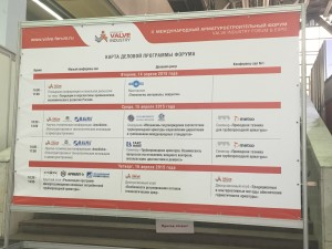 Forum & Expo 2015